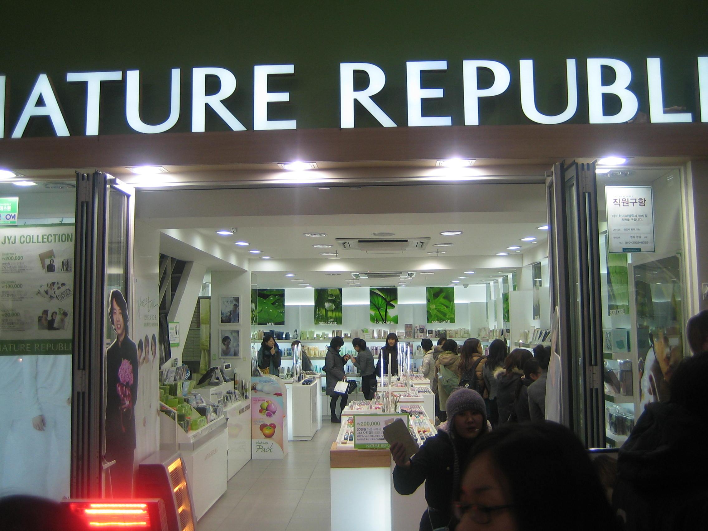 Harga Nature Republic Jakarta Kokas Baru Dibuka Di Indonesia Kosmetik Republik Ori Korea I Korean Makeup The Sun Is Getting High We Re